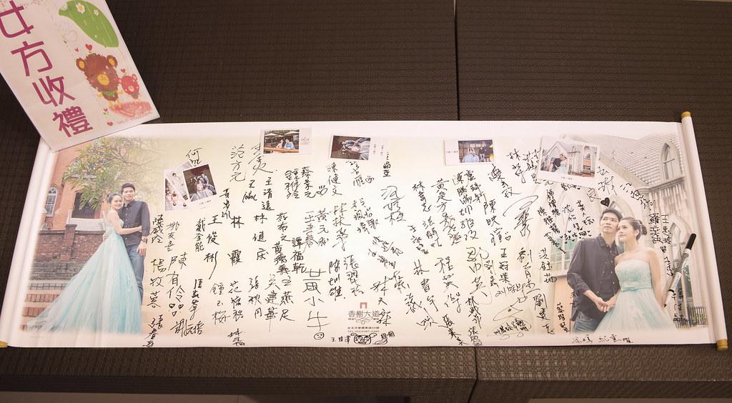 川聖+曉苓455