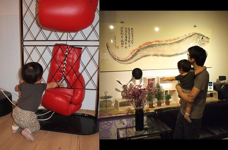 8 3 Cafe Studio 暄