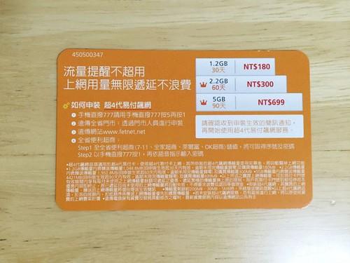 IMG_1241B-680x510