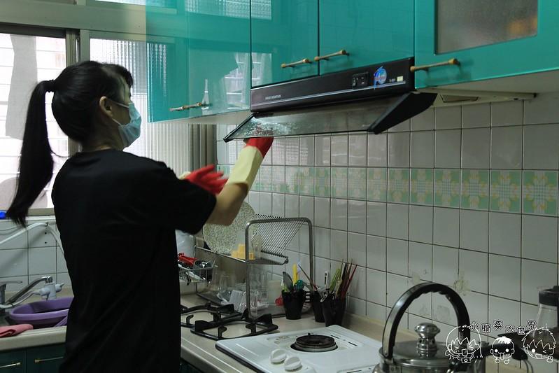 廚房 008