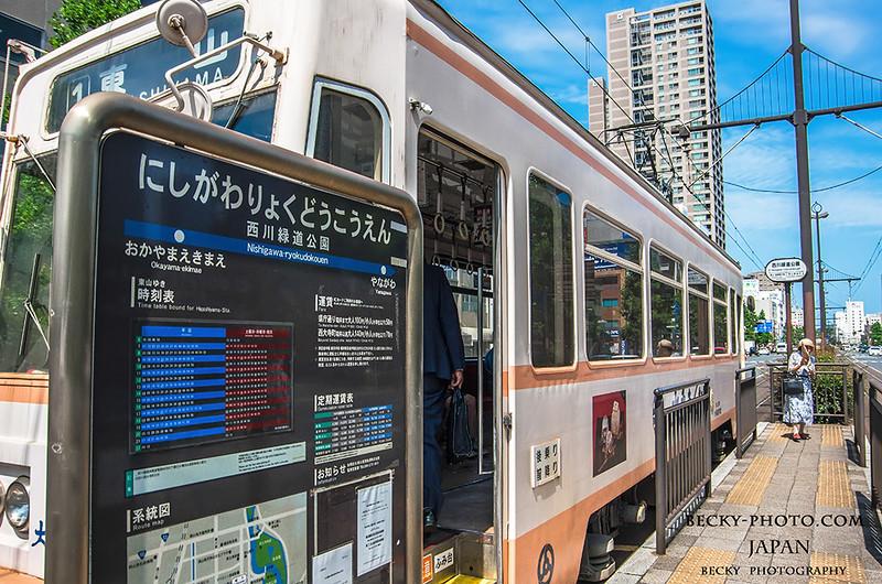岡山市Okayama City, Japan