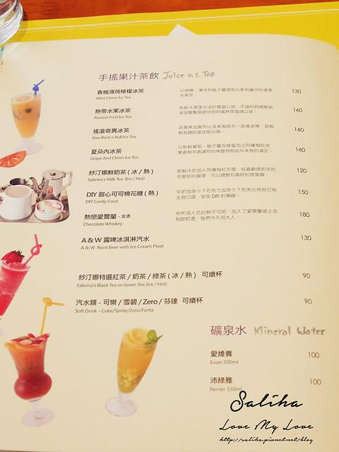 台北早午餐推薦紗汀娜好食菜單 (8)