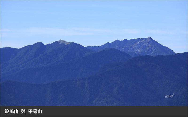 鈴鳴山與畢祿山