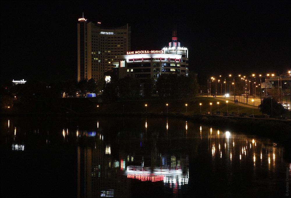 Банк Москва-Минск и гостиница Беларусь