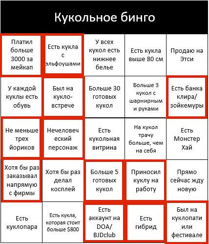 Бинго :)