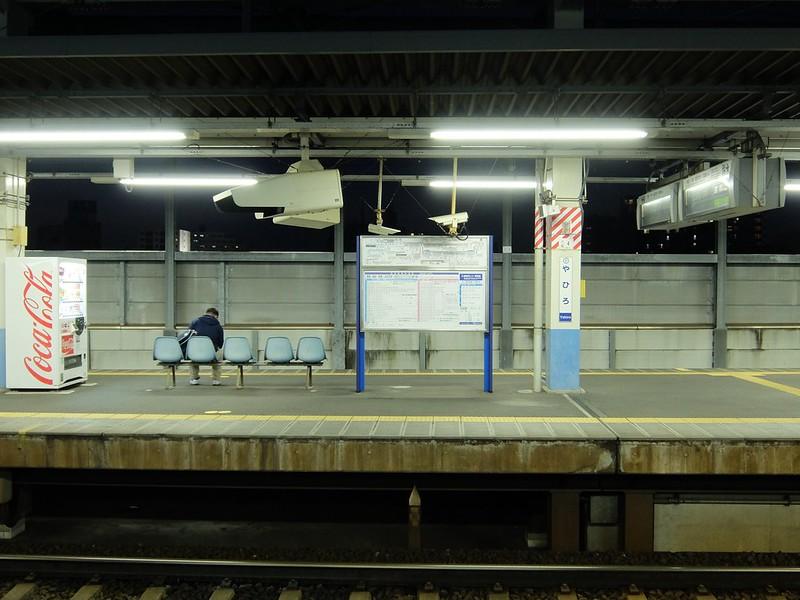 Yahiro Station in Tokyo Japan