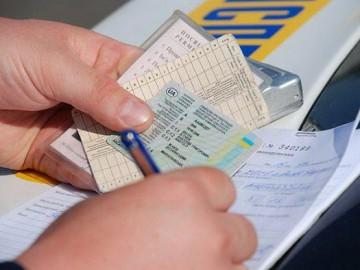 Італія визнала українські посвідчення водія