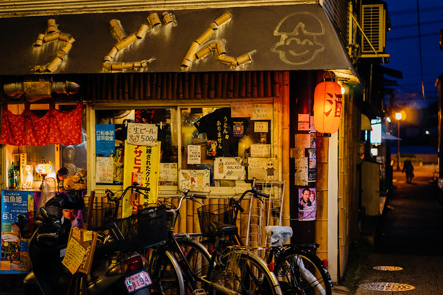 Onomichi_13