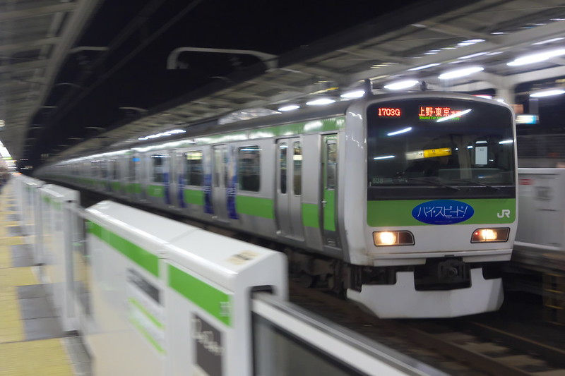 Tokyo Train Story 山手線 2015年11月30日