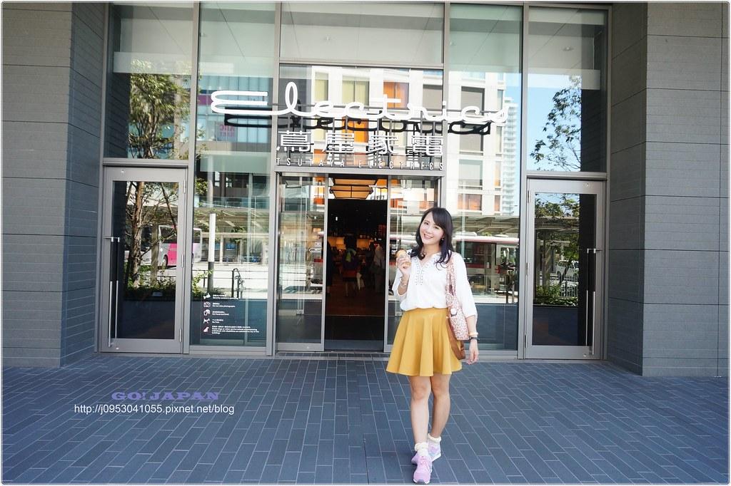 201509東京自由行D4 (3)
