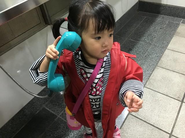 看到公共電話就想拿起來打電話XD