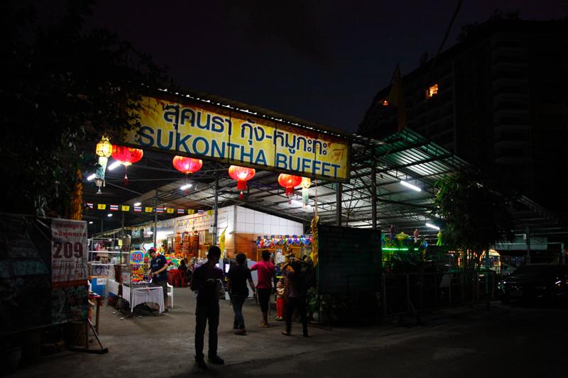 Sukontha Mookata Buffet Chiang Mai