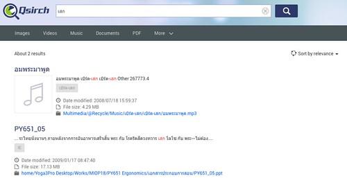 ค้นหาเป็นภาษาไทยได้ และสามารถค้นได้ถึงข้อความภายในไฟล์เอกสารด้วย