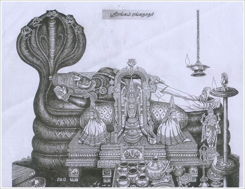 1斯里蘭甘納薩