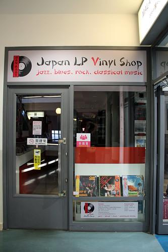 Japanese vinyl store