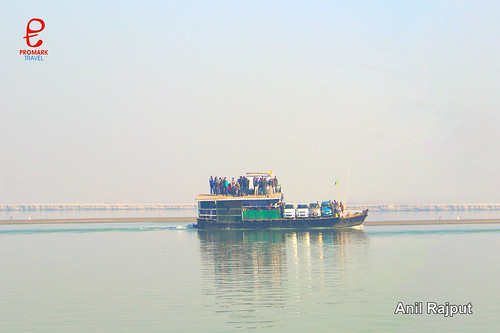 Crossing of River Brahmaputra by Ferry