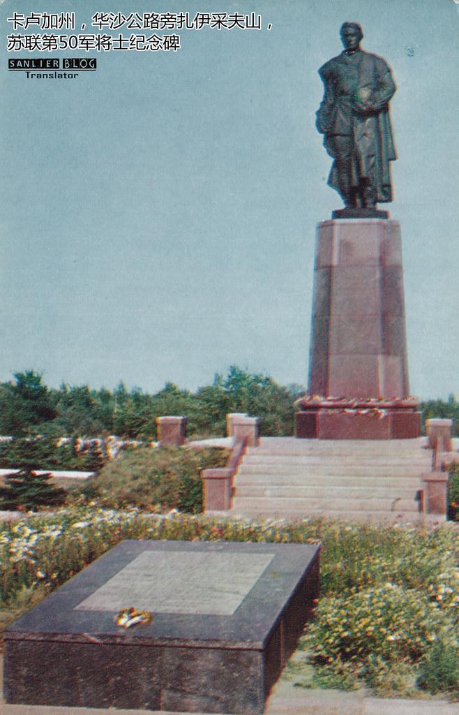 1970-1980年代卡卢加84