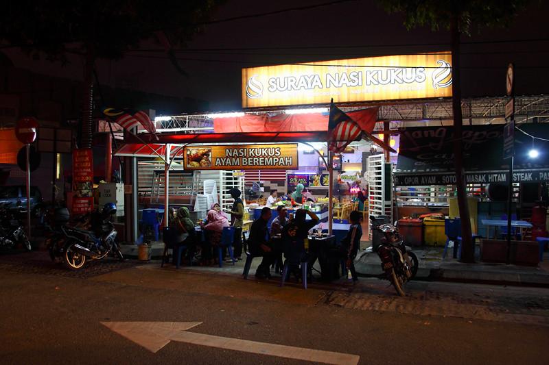 Suraya-Nasi-Kukus-Restaurant-Kampung-Baru