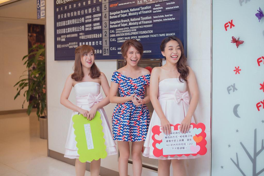 20151004京華城雅悅會館婚禮記錄 (152)