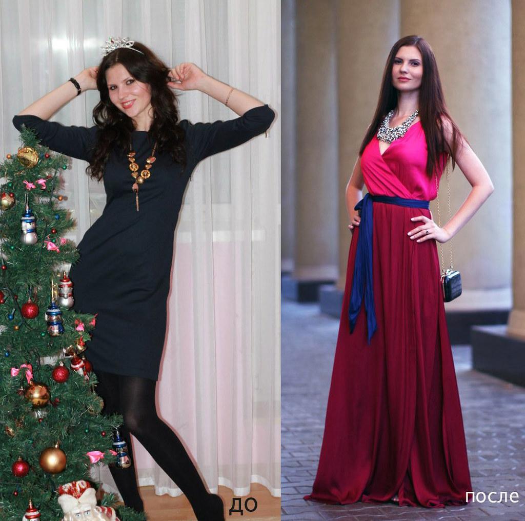 примеры до и после стилист