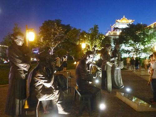 CH-Xian-Promenade-Soirée (4)