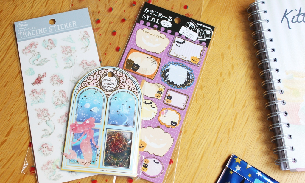 CuteThingsFromJapan Stickers (1)