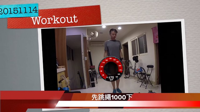20151114_Workout_-_YouTube