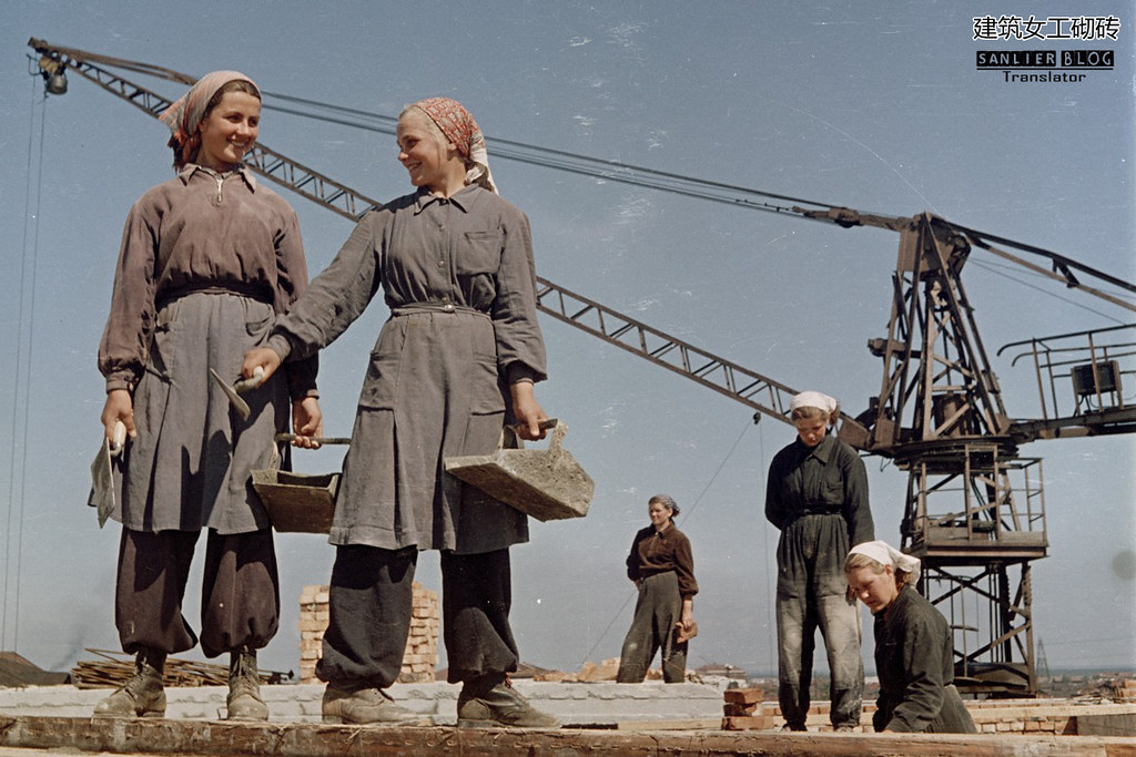 谢苗·弗里德兰:劳动人民45