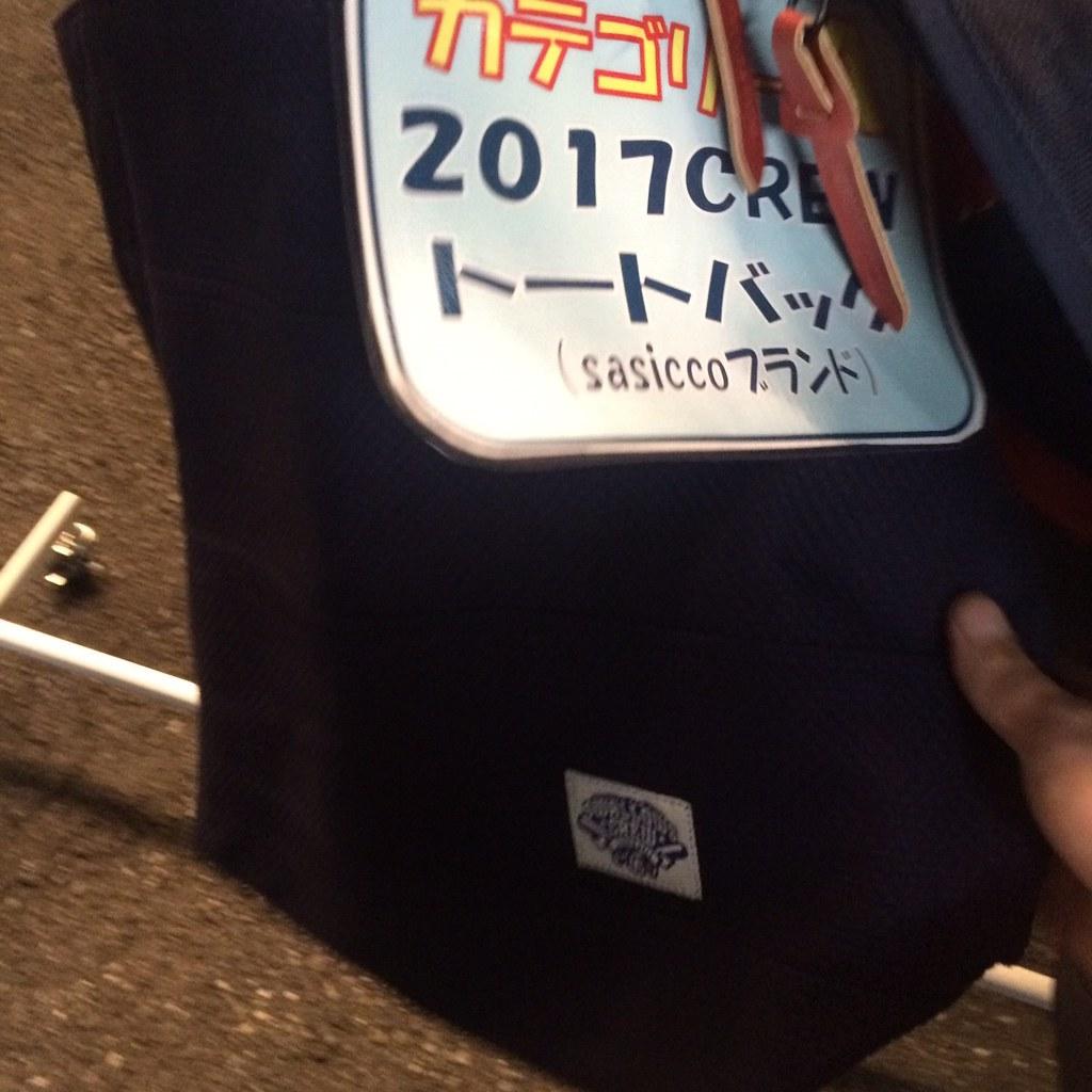 9月の神宮観戦_2112