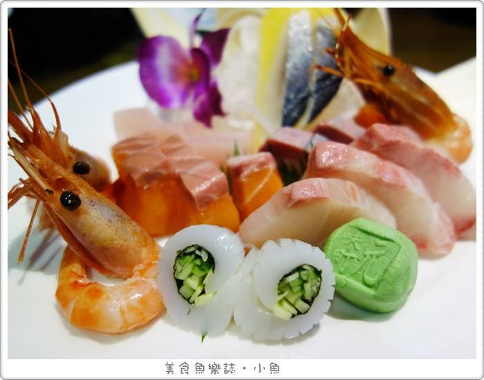 【宜蘭羅東】元味町屋台料理/CP值爆表平價日式食堂