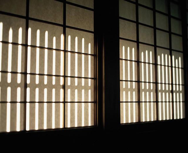 The Japanese Sun light