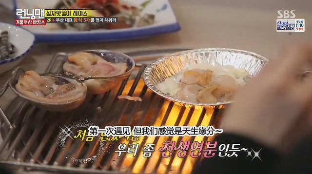 烤蛤蜊-5
