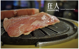 狂人肉舖韓式炭火燒肉-18