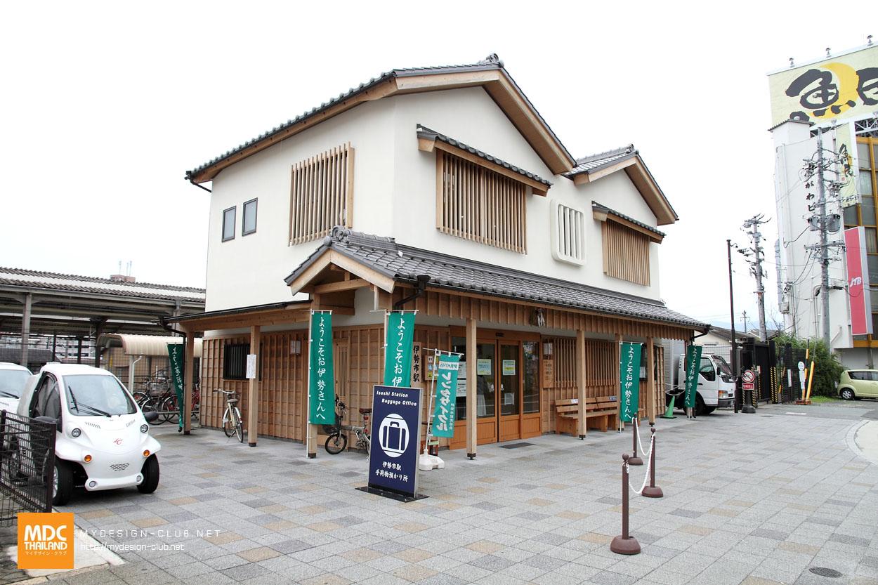 MDC-Japan2015-927
