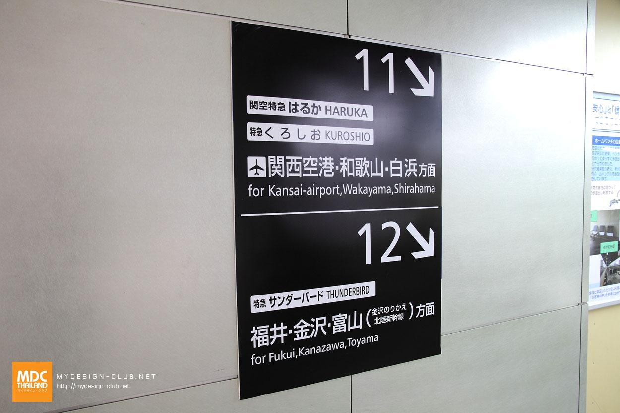 MDC-Japan2015-1245