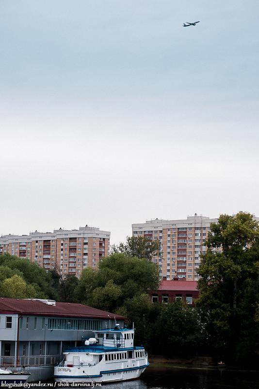 Круиз-140