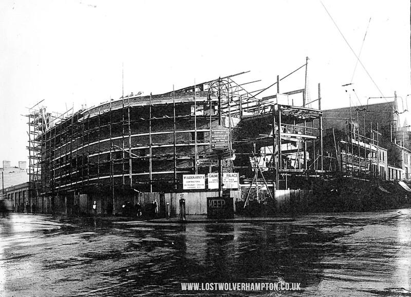 Building Gaumont
