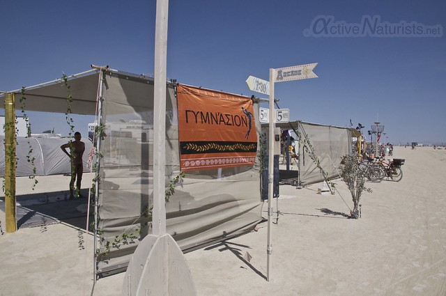 naturist gymnasium 0009 Burning Man 2015, Black Rock City, Nevada, USA
