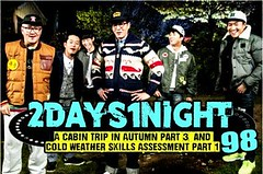 1 Night 2 Days S3 Ep.98
