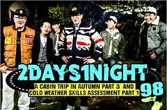 1 Night 2 Days S3 Ep.98