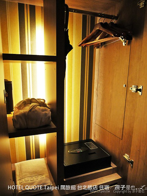 HOTEL QUOTE Taipei 闊旅館 台北飯店 住宿 61