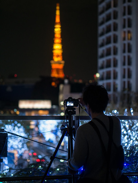 Tokyo Photogenic