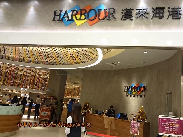 台茂漢來海港餐廳自助餐吃到飽40