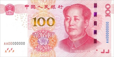 New 100 yuan banknote front