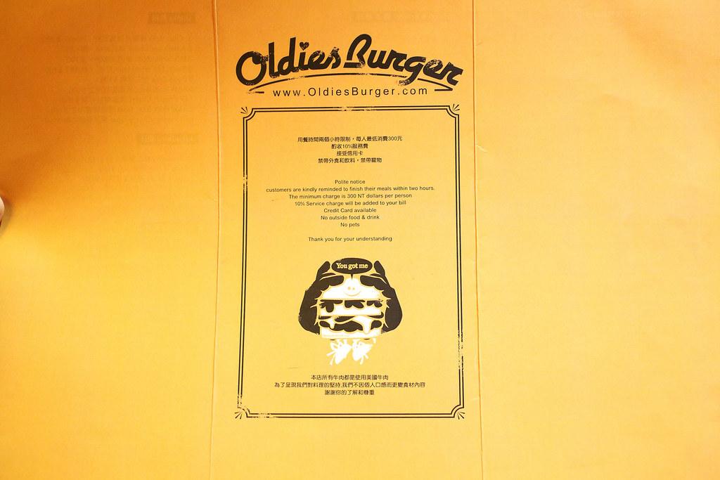 20150822大同-Oldies Burger (14)