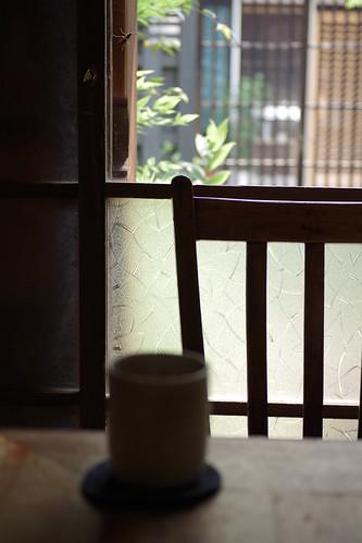 りげんどう(Re gendo)_01