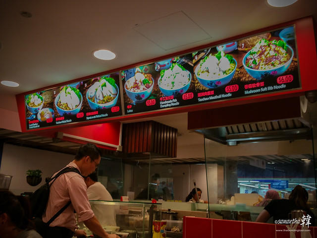 85 Redhill Teochew Fishball Noodles