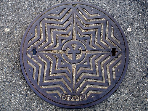 Saidaiji Okayama, manhole cover (岡山県西大寺市のマンホール)