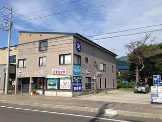 rishiri-island-rishiri-kameichi-honten