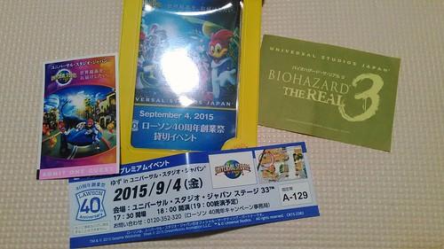 2015-09-07_11-30-46
